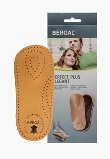 Стельки Bergal