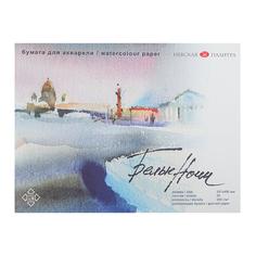 """Альбом для рисования """"Белые ночи"""", 300х400 мм, 20 листов Невская палитра"""