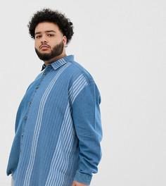 Свободная джинсовая рубашка в полоску ASOS DESIGN Plus-Синий