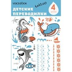 """Татуировка - переводилка VoiceBook """"Акула и Кит"""", белый, синий"""