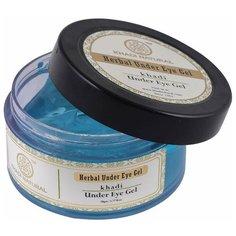 Khadi Natural Гель для кожи