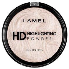 Lamel Professional хайлайтер HD