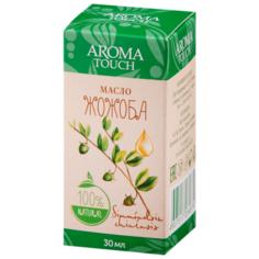 Масло для тела Aroma Touch Жожоба
