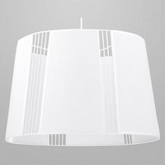 Подвесной светильник Carmen White 2573 Carmen White TK Lighting