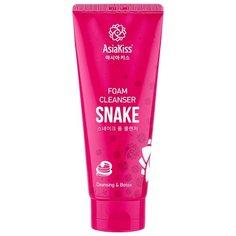 Asiakiss пенка для умывания со змеиным ядом Snake Foam Cleanser, 180 мл