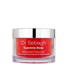 Восстанавливающий укрепляющий крем для тела Supreme Body Dr.Sebagh