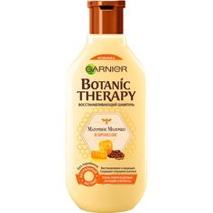 Шампунь Garnier Botanic Therapy Прополис и маточное молоко 250 мл