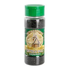 Соль Четверговая черная 140 г
