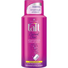 Спрей для волос Taft Casual Chic Ароматная вуаль 150 мл
