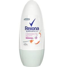 Дезодорант шариковый Rexona Свежесть Белых цветов и Личи 50мл
