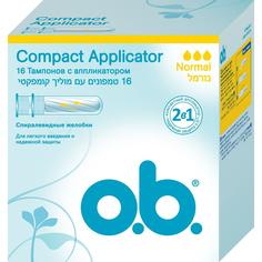 Тампоны o.b. Compact Applicator Normal 16 шт