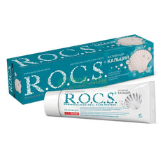 Зубная паста Rocs активный кальций 94 гр (03-01-039) R.O.C.S.