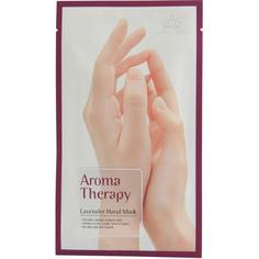 Увлажняющие перчатки Royal Skin Aromatherapy lavender для рук