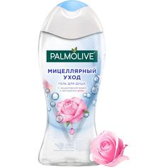 Гель для душа Palmolive Мицеллярный уход с мицеллярной водой и экстрактом розы 250 мл