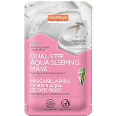 Маска Purederm Двойной уход Аква-Маска для сна Отшелушивающий гель 3 г + Аква-маска для сна с пептидами и экстрактом бамбука 10 г