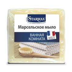 Мыло хозяйственное натуральное Starwax Марсельское 300 г