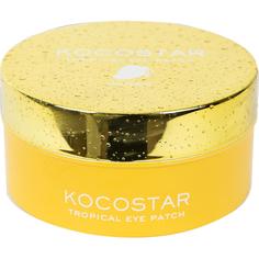 Патчи для глаз KOCOSTAR Tropical Eye Patch Тропические фрукты Манго 30 пар