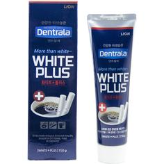Зубная паста Dentrala White Plus Отбеливающая Защита от кофе, чая и сигарет 150 г