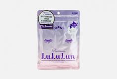 Увлажняющая и восстанавливающая тканевая маска для лица Lululun