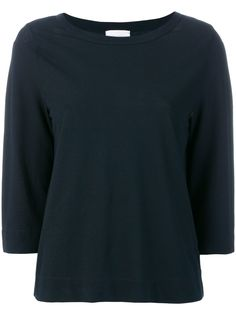 Zanone свитер с вырезом-лодочкой