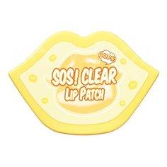 Berrisom Патчи для губ SOS! Clear