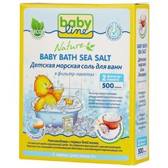 BabyLine Nature Морская соль