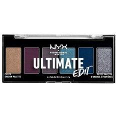 NYX Палетка теней Ultimate Edit