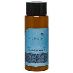 Масло для тела Organic TAI массажное Лемонграсс и Лаванда балансирующее, 100 мл