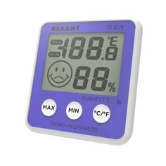 Термометр REXANT 70-0520 синий