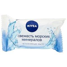 Мыло кусковое Nivea Свежесть морских минералов, 90 г
