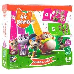 Настольная игра Vladi Toys 44