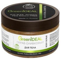GreenIdeal Скраб для тела