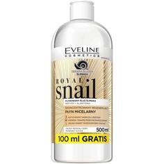 Мицеллярная вода Eveline Royal Snail Micellar Liquid Intensively Regenerating 3in1 500 мл