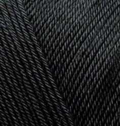 Пряжа для вязания Alize Bahar 5 шт. по 100 г 260 м цвет 060 черный