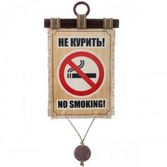 """Сувенир настенный 210х297 мм """"Не курить!"""" VT"""