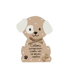 """Декоративный сувенир Be Happy """"Собаки оставляют следы..."""""""