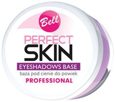 Основа под тени Bell Perfect Skin Eyeshadow Base тон 20 4 г