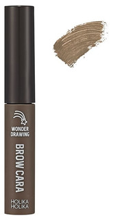 Тушь для бровей Holika Holika Finish Browcara Тон 05 пепельно-коричневый 4 г