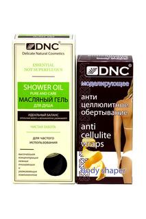 Набор для тела DNC