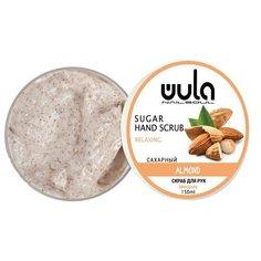 WULA nailsoul Сахарный скраб
