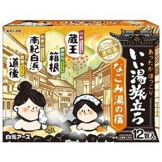 Hakugen Соль для ванны Банное