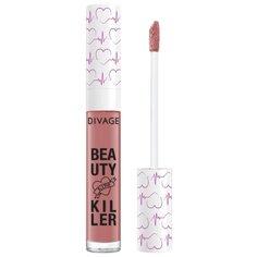 DIVAGE Жидкая помада-блеск для губ Beauty Killer, оттенок 02 nude bomb