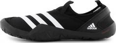Тапочки коралловые мужские Adidas Jawpaw, размер 43