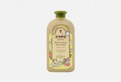 Крем-пена для ванн Рецепты бабушки Агафьи