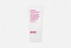 Разглаживающий уход-бальзам для волос EVO