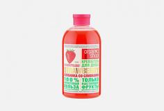 Гель-крем для душа Organic Shop