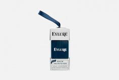 Точилка для косметических карандашей Eylure
