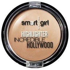 BelorDesign Хайлайтер Smart Girl Incredible Hollywood 1 золотистый
