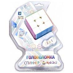 Головоломка 1 TOY Куб-спиннер (Т14214) разноцветный