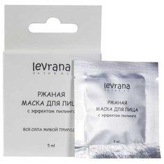 Levrana Органическая ржаная маска для лица с эффектом пилинга, 5 мл